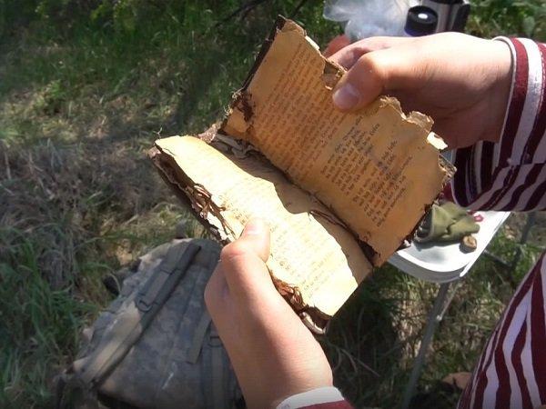 В Ростовской области нашли дневник немецкого солдата