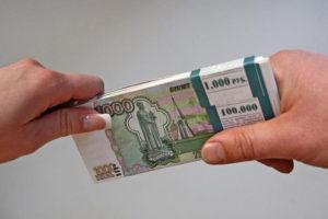 Куда вложить 1000000 рублей чтобы заработать