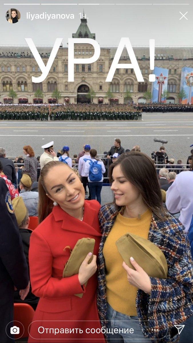 Андрей Малахов: как ЭТА попала на Красную площадь?