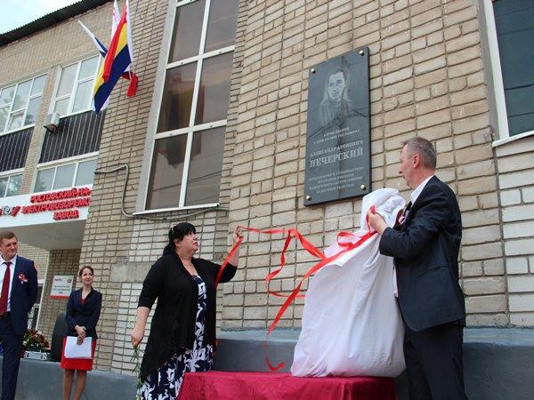 В Ростове отпраздновали 145-летний юбилей электровозоремонтного завода