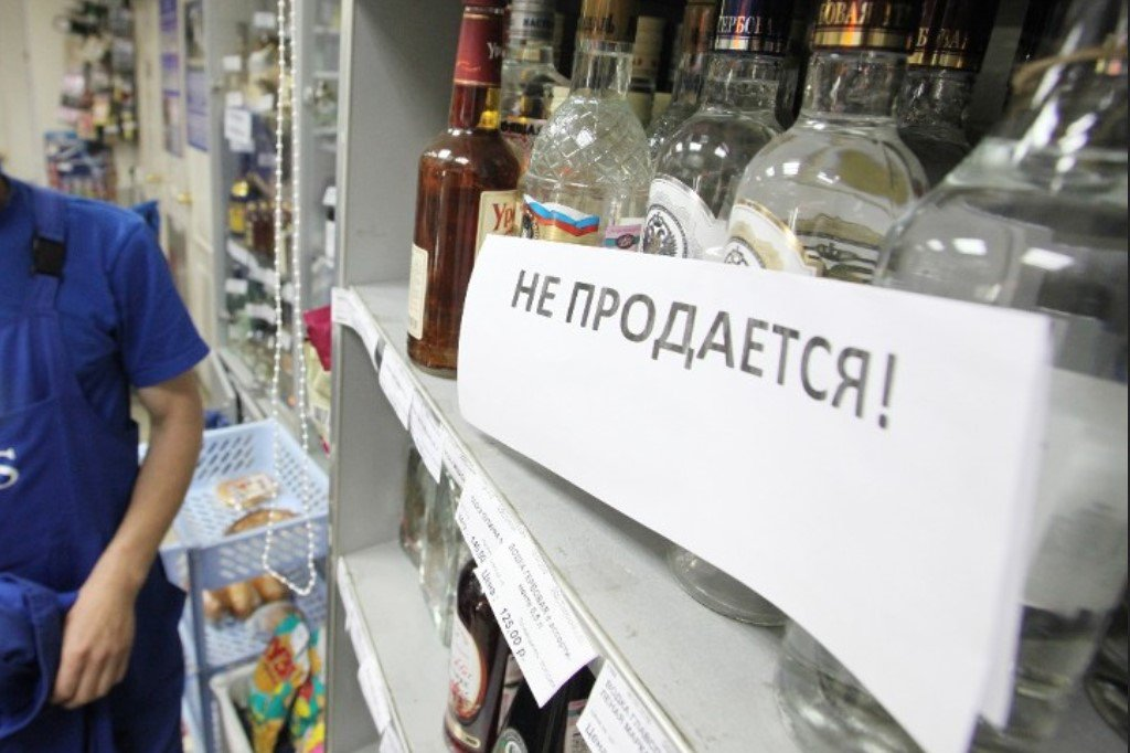 В Ростове и области 23 мая и 1 июня не будут продавать алкоголь