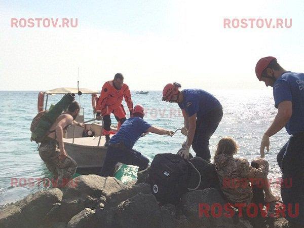 Дончанин пострадал во время отдыха в Крыму