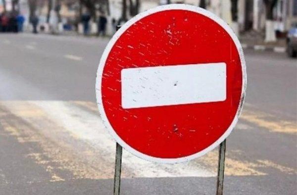 В Ростове ограничат движение в День славянской письменности