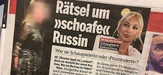 Лера Кудрявцеву обвинили в связях с австрийским вице-канцлером