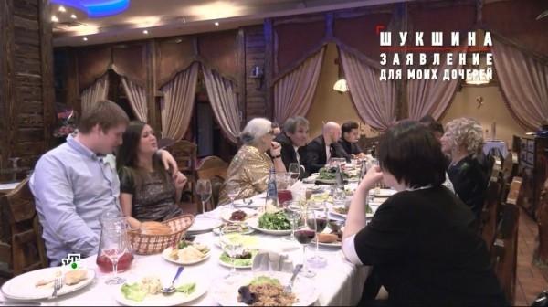 Сын Марии Шукшиной Макар Касаткин готовится к свадьбе