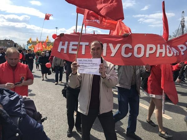 Гнули свою линию: на демонстрации в Самаре коммунисты устроили стычку с полицейскими
