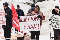 Депутат из Новокуйбышевска, который сжег чучело главного врача, не нарушал закон