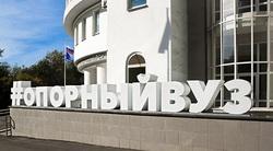 Перерасчёт «мусорного» норматива в Самарской области доверили учёным из СамГТУ