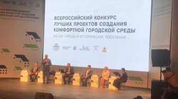 4 самарских проекта победили на Всероссийском конкурсе по созданию комфортной среды города