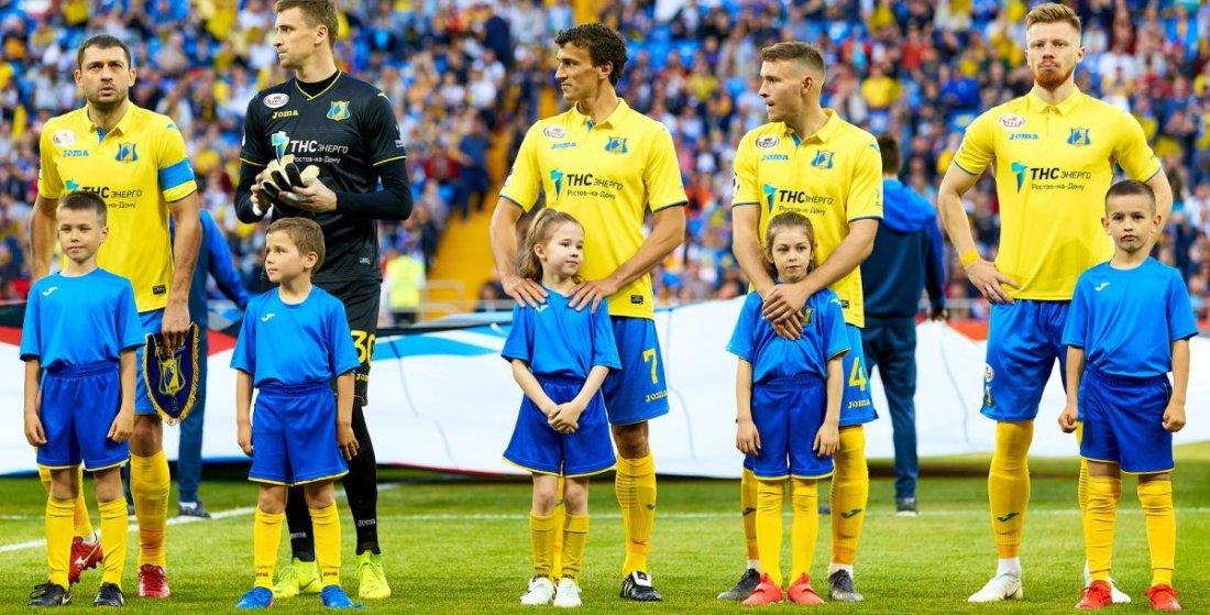 ФК «Ростов» в 2018 году потратил на развитие молодежного футбола 82 миллионов рублей