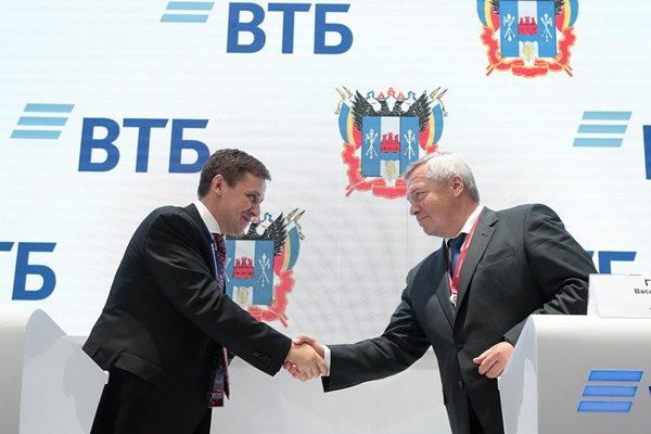 ВТБ и правительство Ростовской области разработали план совместных мероприятий