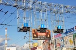 Властелин колец по-самарски: в областной столице запретили остановку на Московском шоссе
