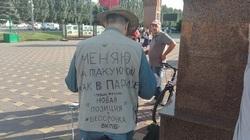 «Разомнемся на пикетах»: самарским коммунистам отказали в марше по проспекту Ленина