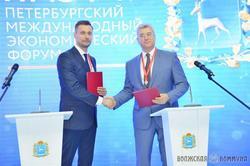 Самарская область привлекает инвесторов благодаря новому соглашению
