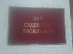 В ежовых рукавицах: в Самарской области судья стал фигурантом уголовного дела о взятках