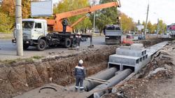 В Самаре отремонтируют тепломагистрали на 840 ммиллионов